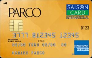 PARCOアメリカン・エキスプレスカード